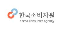 한국소비자원_로고