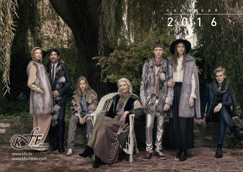 KFF_Calendar_2016_A4-G_Cover