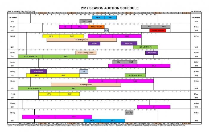2017-Auction-Schedule_p75