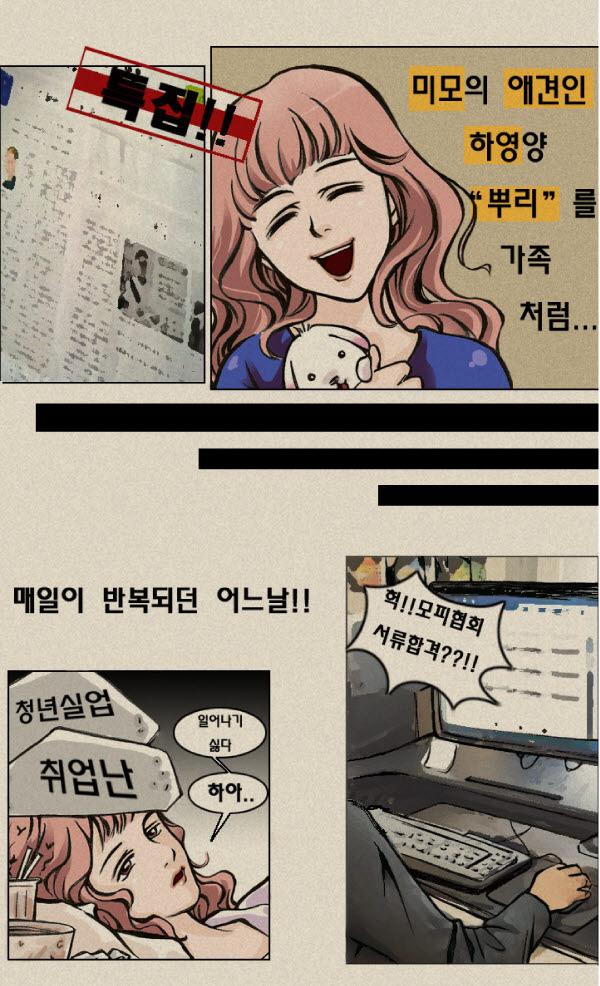2017_cartoon_이선영final-01