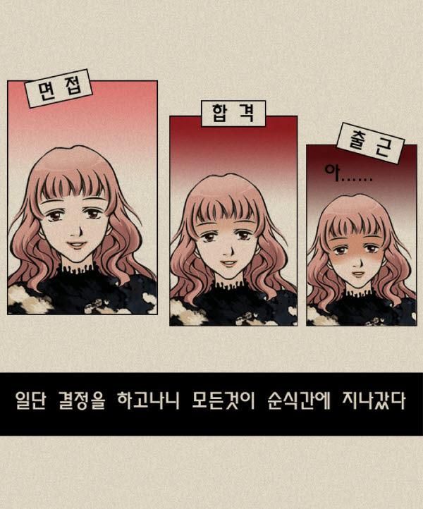 2017_cartoon_이선영final-03