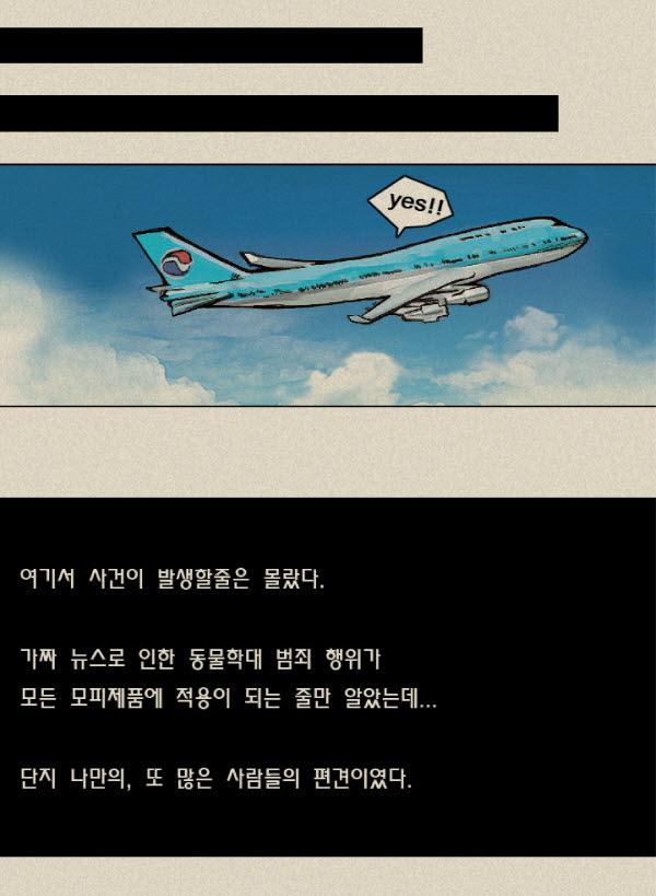 2017_cartoon_이선영final-06