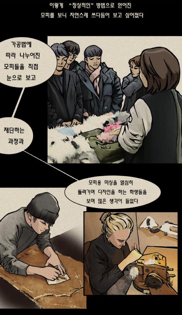 2017_cartoon_이선영final-09