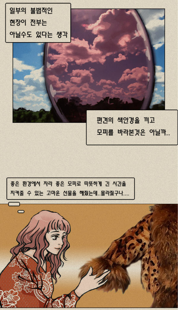 2017_cartoon_이선영final-10