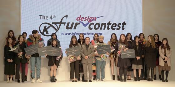한국모피협회, '제4회 케이-퍼 디자인 콘테스트' 대상에 홍문주 양