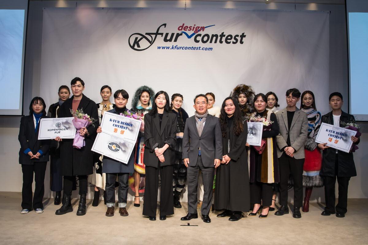 한국모피협회, '제5회 케이-퍼 디자인 콘테스트' 성황리 개최